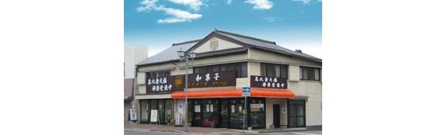 桐木神楽堂