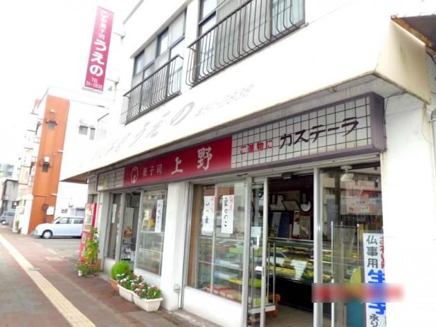 菓子司 上野